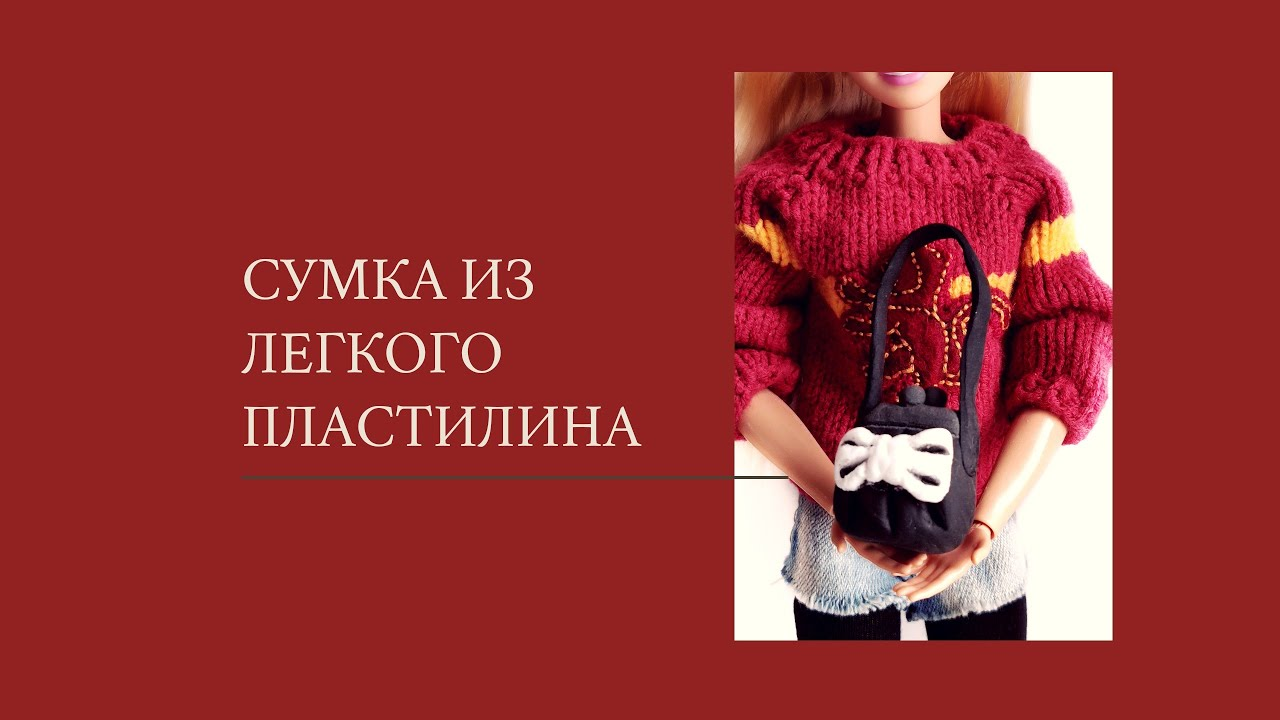 Рита Стародубцева