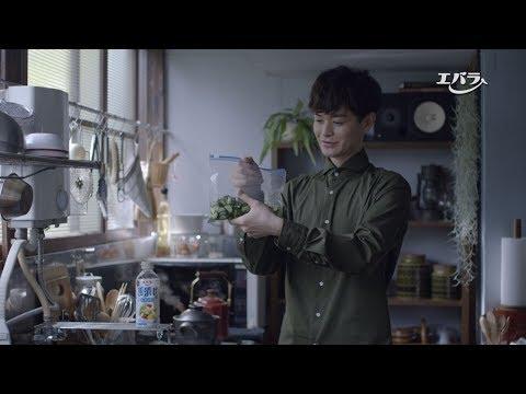 瀬戸康史、『浅漬けの素』シリーズの新CMキャラクターに抜擢「モミモミ楽しい」