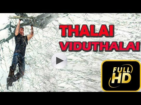 THALAI VIDUTHALAI - vivegam official HD video song released | Ajithkumar |kajal | siva