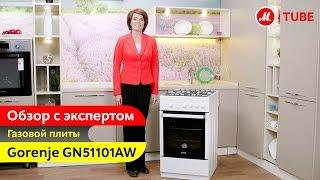 Відеоогляд газової плити Gorenje GN51101AW з експертом «М. Відео»