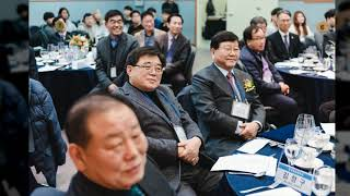 2019년 항공대 총동문회 정기총회 및 송년회