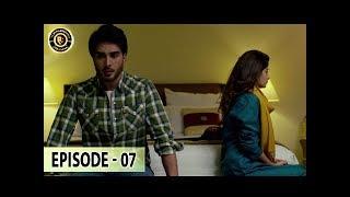 Noor Ul Ain Ep 7 - Sajal Aly - Imran Abbas - Top Pakistani Drama