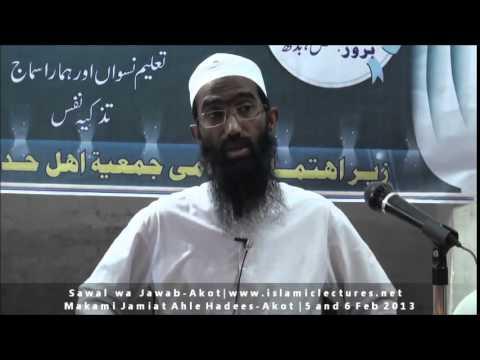 Kaun Sa Firqa Jannat Mein Jayega By Abu Zaid Zameer