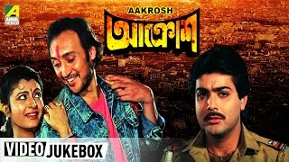 Aakrosh | Bengali Film Songs | Video Jukebox | Good Quality | Asha | Lata | Amit | Shailendra