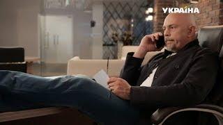 Андрей задумал кого-то уволить? | Реальная мистика thumbnail