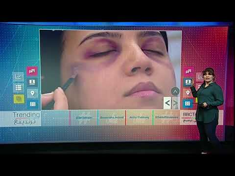 بي_بي_سي_ترندينغ : قانون لمحاربة العنف ضد المرأة في #المغرب  - 18:21-2018 / 2 / 15
