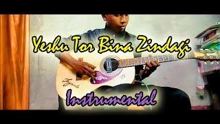 ✝️येसु तोर बिना जिंदगी✝️   Yeshu Tor Bina Zindagi    Sadri Christian Song    Guitar Instrumental