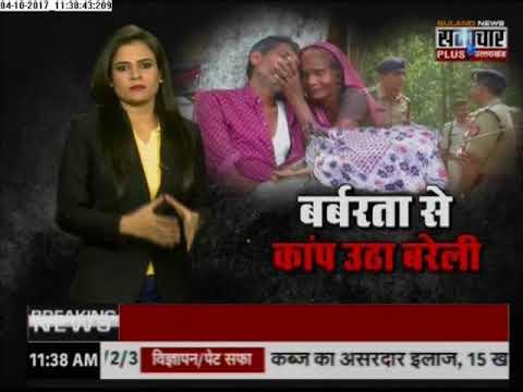 Encounter : BSP leader Rajesh Yadav shot dead near Allahabad University