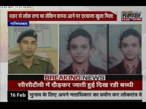11-year-old girl mysteriously missing another hangs herself in Ghazibad