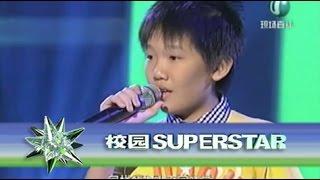 Video Shawn Tok 卓轩正 - 翅膀 (Campus 校园 Superstar 2007) download MP3, 3GP, MP4, WEBM, AVI, FLV November 2018