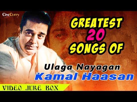 "Greatest 20 Songs Of ""Ulaga Nayagan"" Kamal Haasan | கமல்ஹாசன் காதல் பாடல்கள் | Video Jukebox"