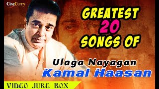 Greatest 20 Songs Of