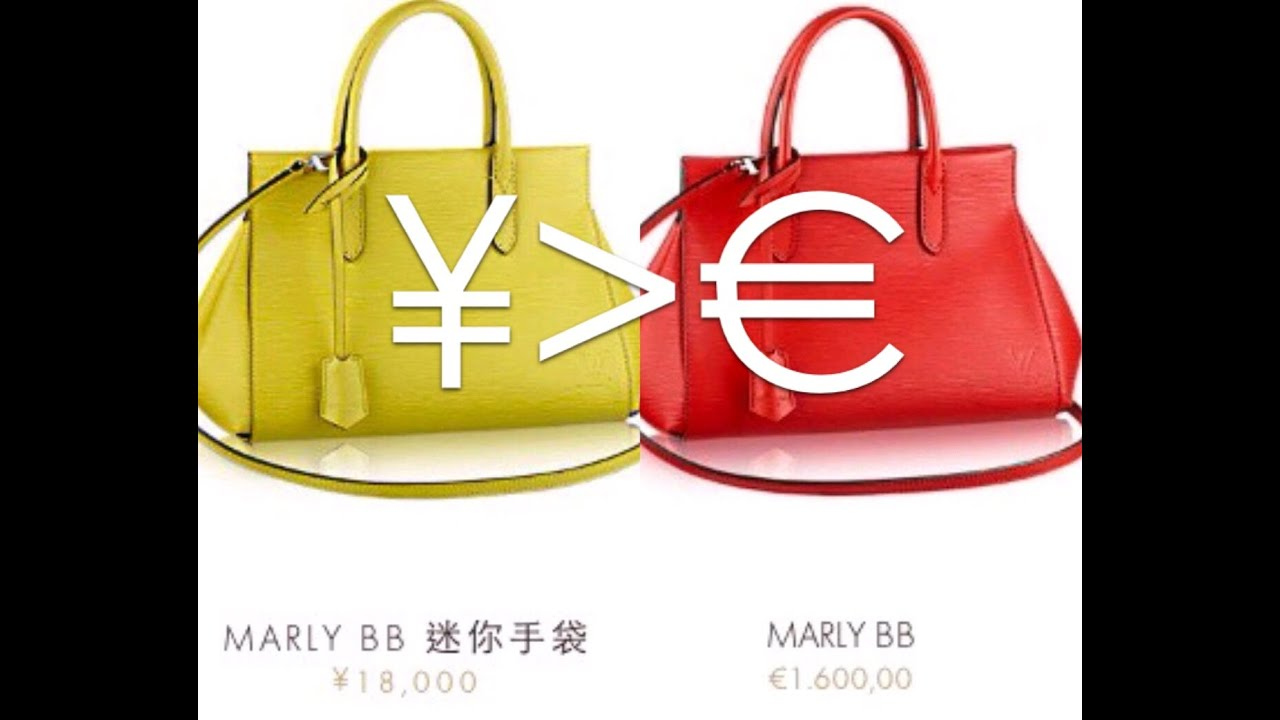 4288f1ab6a6307 How much cheaper is it to buy CHANEL, LV, or Hermes in Europe? Plus Tax Refund  Tips