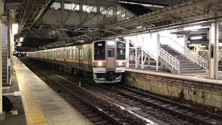 211系A36編成 両毛線471M 高崎駅発車