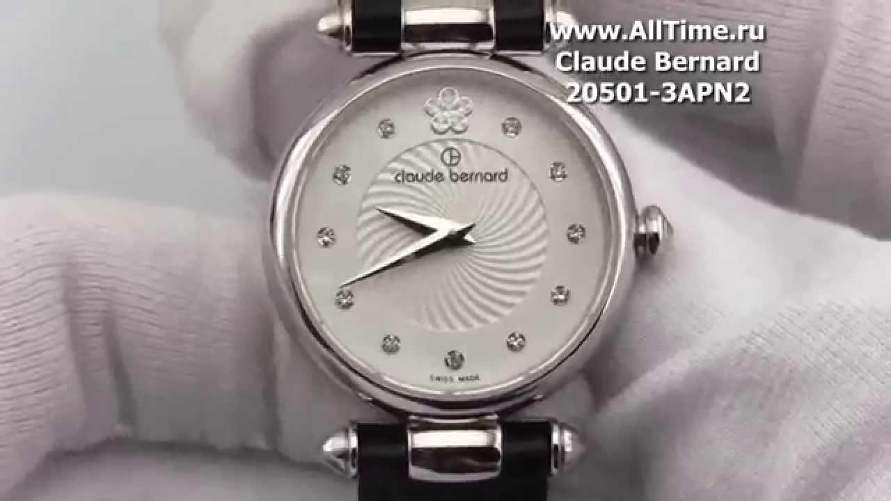 Часы Claude Bernard 20501-3APN2 Часы Maurice Lacroix EL1094-SS001-550-1