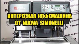 Кофемашина Nuova Simonelli неAppia, а Master Cappuccino. Суперавтомат c встроенным холодильником.