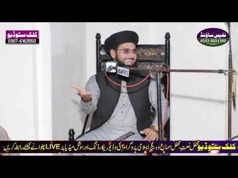Qari Amanullah Tayyabi II Amad E Mustafa (Saww) Marhaba Marhaba
