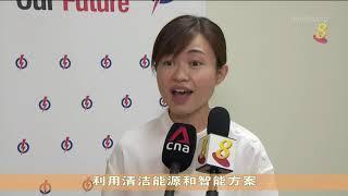 【新加坡大选】陈佩玲计划与太阳能供应商合作 吴明盛质疑是否了解选民需