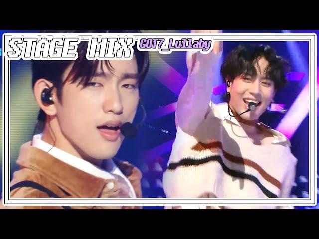 【TVPP】 GOT7 - 'Lullaby' 교차편집(Stage Mix) 60FPS!
