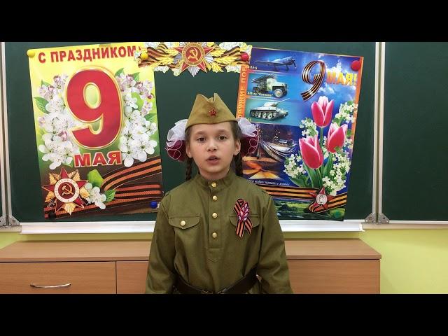 Изображение предпросмотра прочтения – ЕленаОрлова читает авторское произведение «Товарищ»