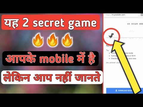 2 Hidden Games on Android Mobile 🔥🔥Android secret game ||