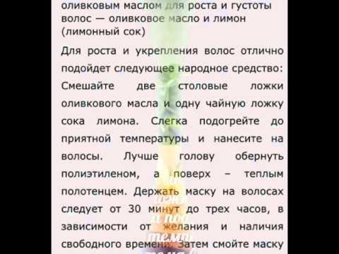 Natura Siberica (крем, ночная маска, моментальная маска)