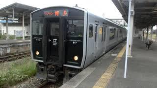 817系VG1102編成 普通列車博多行き 飯塚駅発車!