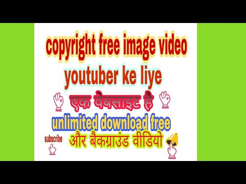 Free image video YouTube ke liye website -- copyright free image or video- cnf success Tech,channel