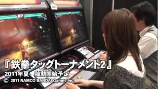 【バンダイナムコゲームスPodcastingマガジン2010】第14回 thumbnail