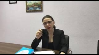 София Александровна, гражданское право