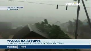 Шквальный ураган пронёсся по побережью Азовского моря