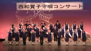 第5回 西和賀子守唄コンサートin西和賀町文化創造会館 銀河ホール 『東...