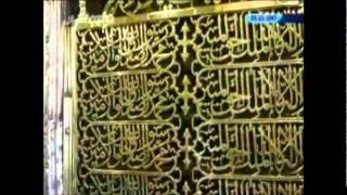 Mah-e-Nabuwat Mehray Risalat Sallalaho Alaih-e-Wasallam
