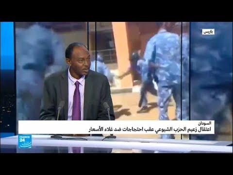 اعتقالات بالجملة في السودان  - 16:23-2018 / 1 / 18