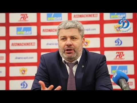 Пресс-конференция после четвертого матча Динамо СПб - Торпедо 17.03.2017
