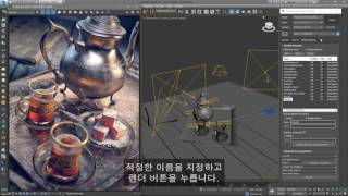 Video V-Ray for 3ds Max – Quick Tutorial: [GPU] High Resolution Rendering and Render Elements (Korean) download MP3, 3GP, MP4, WEBM, AVI, FLV Agustus 2018