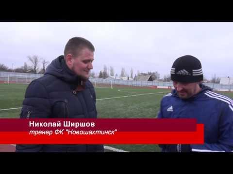 интим знакомства в г.новошахтинск