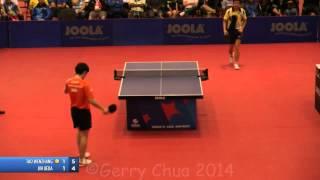 Tao Wenzhang vs Jin Ueda  Men's Final
