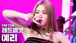 Download [안방1열 직캠4K/고음질] 레드벨벳 예리 '음파음파 (Umpah Umpah)' (Red Velvet YERI Fancam)│@SBS Inkigayo_2019.8.25 Mp3 and Videos