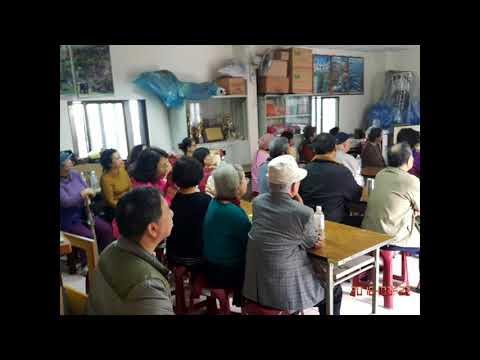 105/03/22華江社區照顧關懷據點活動影片