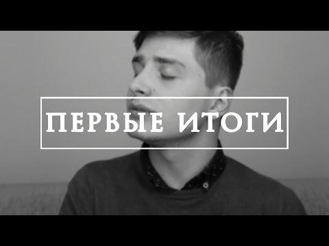 Новостройки Ростова-на-Дону: Форум о Строительстве и