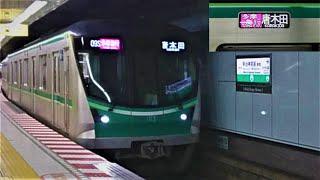 【走行音】東京メトロ千代田線16000系 多摩急行唐木田行き (旧放送)