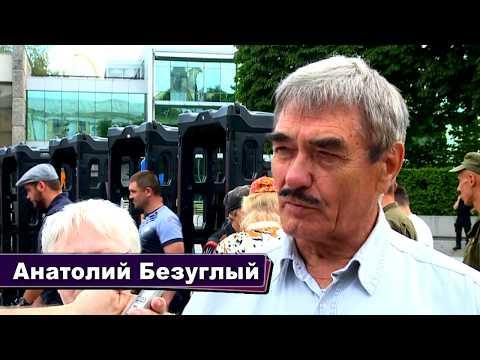 Чтобы помнили. Мемориальный митинг Украинского выбора в Киеве