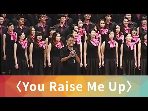 You Raise Me Up - National Taiwan University Chorus