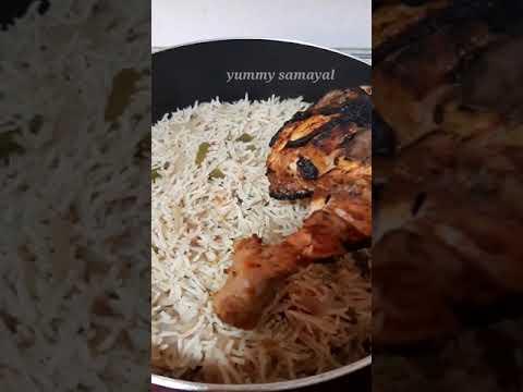 Download Chicken Mandi by Yummy Samayal #shorts