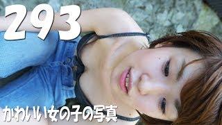 かわいい女の子の写真集です。