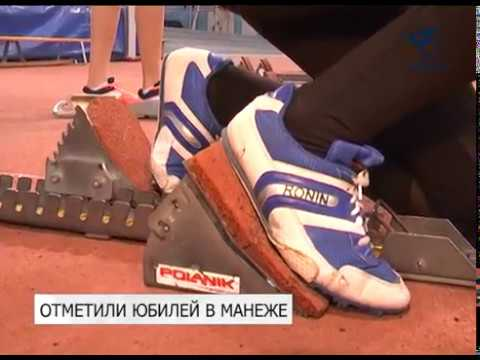 Открытое первенство ДЮСШ №2 по лёгкой атлетике проходит в Белгороде