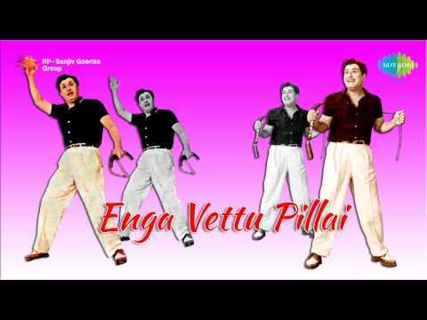 Enga Veettu Pillai | Kumari Pennin song
