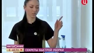 Уборка квартир(Уборка квартир., 2014-03-15T09:10:57.000Z)