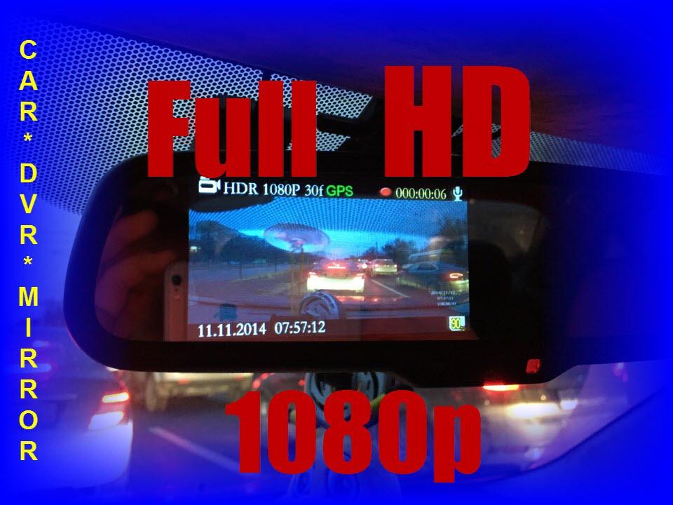 Зеркало видео-регистратор car dvr mirror отличное изобретение для водителей. Оптовые поставки электроники от производителей в китае.